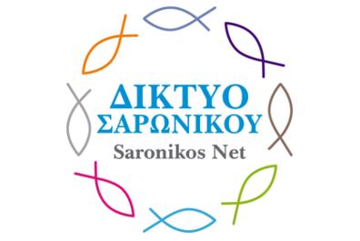 Saronikos Net